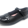 Startrite Girls School Shoes - Purrfect